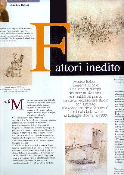 """2003, maggio, Fattori inedito, in """"STILEarte"""", A.VIII N.68, pp. 16-19"""